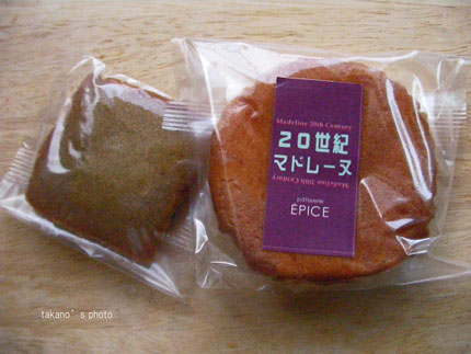 20111105-03.jpg