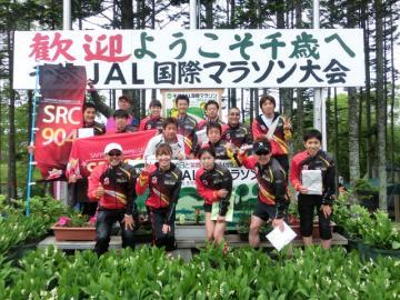 千歳JAL0603