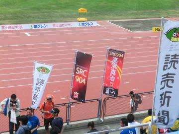札幌国際ハーフ