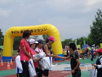 釧路湿原マラソン