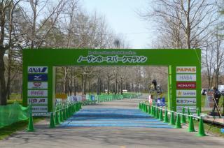 ノーザンホースパークマラソン2012