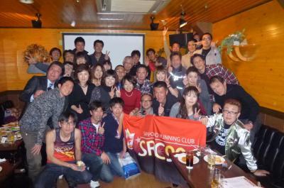 2012忘年会6