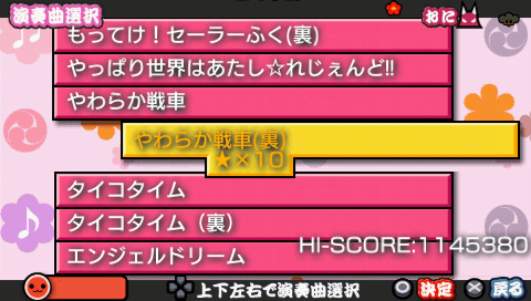20120612193932.png
