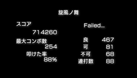 20120612195308.png