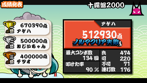 20120719195041.png