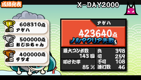 20120719195302.png