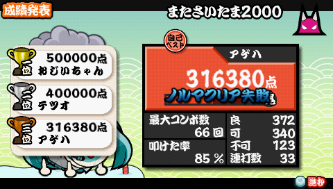 20120719195540.png