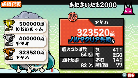 20120719200015.png