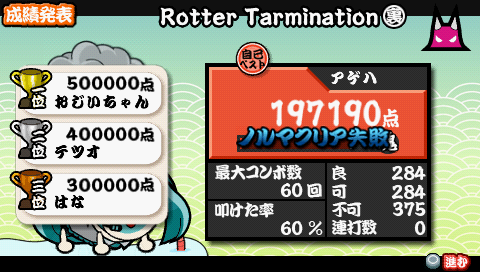 20120719200551.png