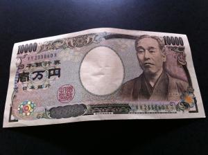 1億円札の作り方-1