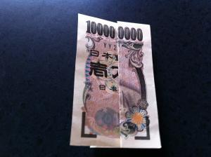 1億円札の作り方-4
