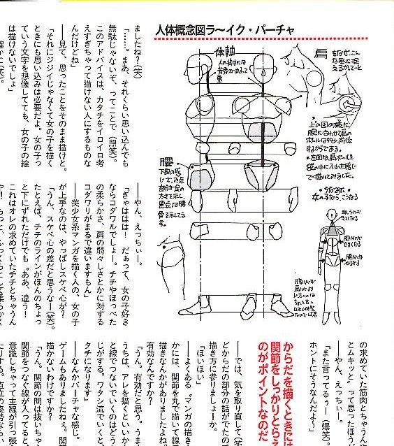 kaibyou1017.jpg