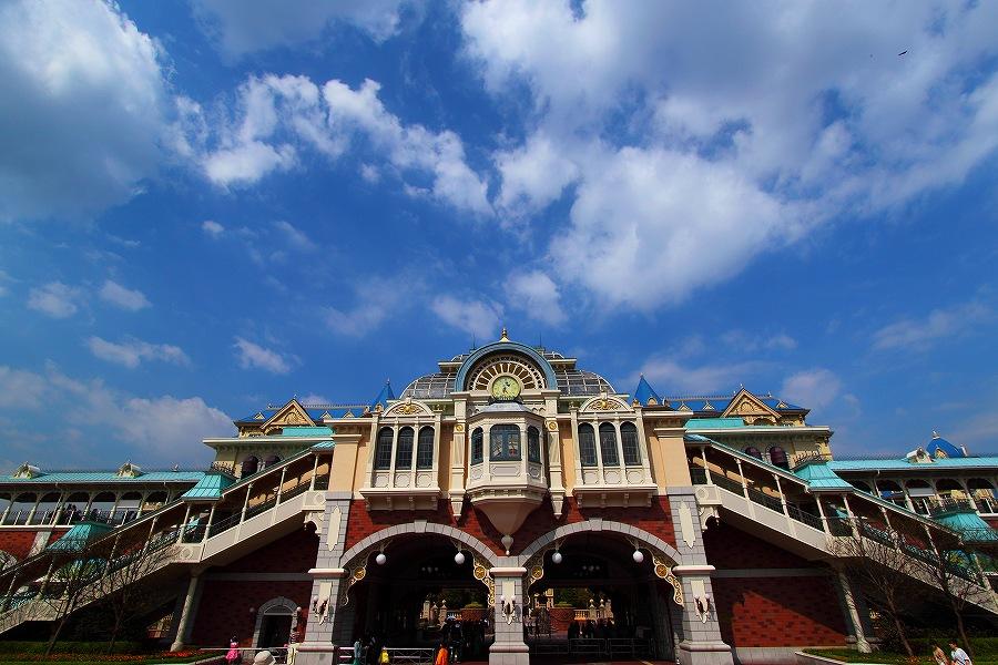 Disneyland Station