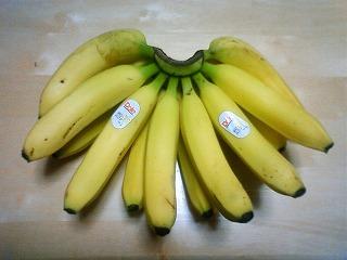特価バナナ
