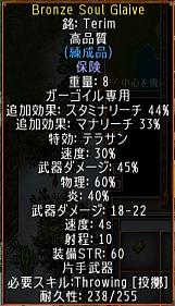 screenshot_021_8.jpg
