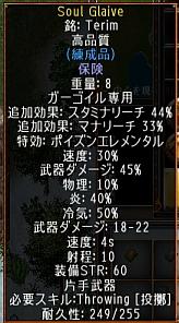 screenshot_022_8.jpg