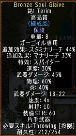 screenshot_023_8.jpg