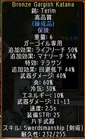 screenshot_024_8.jpg