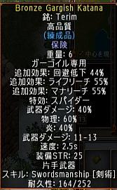 screenshot_025_8.jpg