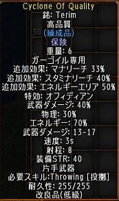 screenshot_034_8.jpg