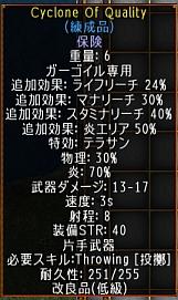 screenshot_035_8.jpg