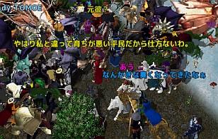 screenshot_074_8.jpg