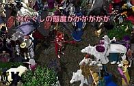 screenshot_077_8.jpg