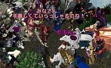 screenshot_078_8.jpg