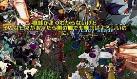 screenshot_079_8.jpg