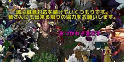 screenshot_080_8.jpg