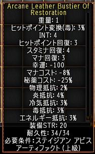 screenshot_092_6.jpg