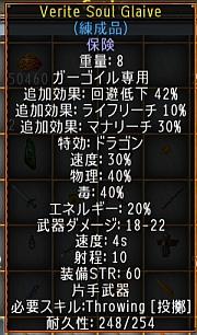 screenshot_094_6.jpg