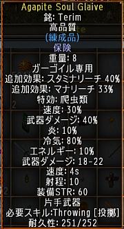 screenshot_095_6.jpg