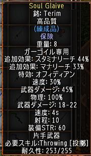 screenshot_096_6.jpg