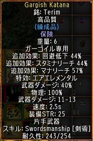 screenshot_098_6.jpg