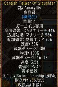 screenshot_121_7.jpg