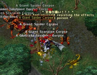 screenshot_131_7.jpg