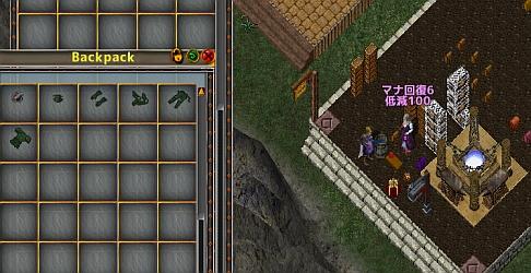 screenshot_148_6.jpg