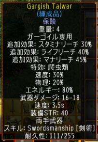 screenshot_165_7.jpg