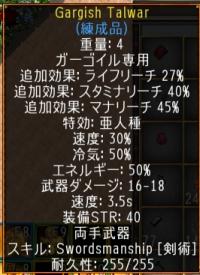 screenshot_166_7.jpg