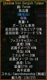 screenshot_169_7.jpg