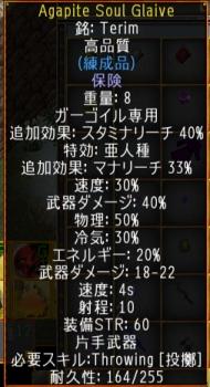 screenshot_175_7.jpg
