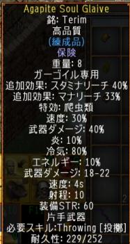 screenshot_176_7.jpg