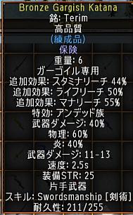 screenshot_209_6.jpg