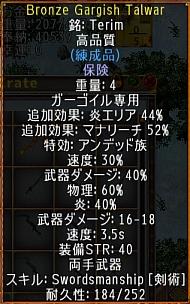 screenshot_210_6.jpg