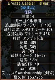screenshot_211_6.jpg