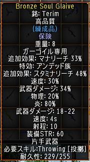 screenshot_212_6.jpg