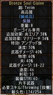 screenshot_213_6.jpg