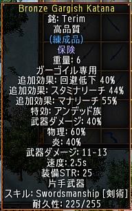 screenshot_214_6.jpg