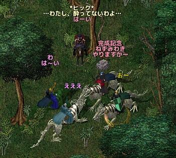 screenshot_392_6.jpg